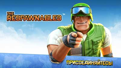 Respawnables-logo